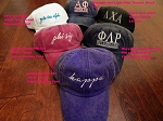 Sorority Adams Hats